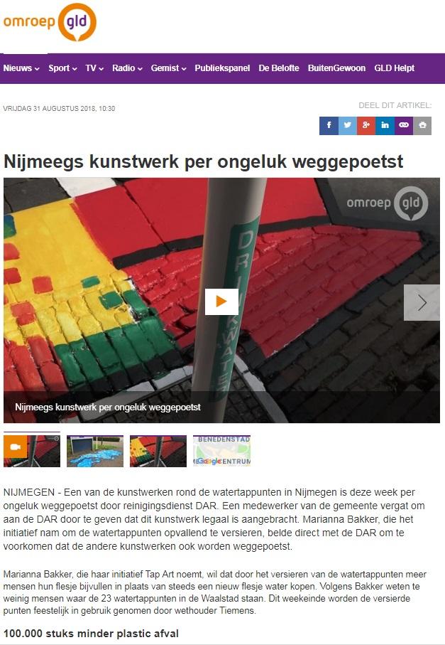 18 0831 Publi Omroep Gelderland en tv-Tap-Art-kunstwerk weggepoetst